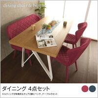 ダイニング4点セット木製ダイニングテーブルチェア2脚ベンチダイニングセットファブリックのキルティングが特徴的なチェアとベンチソファ重厚感のある木の天板とW型の脚部が特徴的なダイニングテーブル