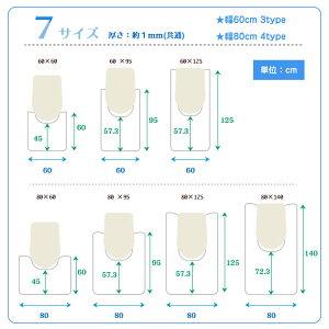 【送料無料】トイレマットトイレ用透明マット60×125cm薄型アキレス拭くだけ簡単キレイ塩化ビニールマット【代引不可】