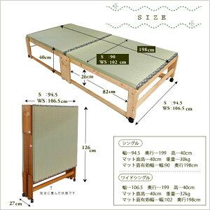 日本製折りたたみ畳ベッドい草の香るシングルベッド天然木製折り畳みタタミベッドシングルヘッドレスタイプハイタイプ【送料無料】ヘッドレスタイプ折りたたみ式省スペース布団の室内干しも可能です布団の室内干しも可能ですフレームのみ広島府中家具
