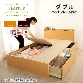 only bed double size bed frame with storage double bottom storage drawer 2 cup opener effortlessly slide rail storage bed wood bed box drawer bed flapper - Double Size Bed Frame