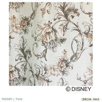 Disney遮光カーテン100×178cm1.5倍ヒダ(1枚既成)遮光1級形状記憶カーテンMICKEYTone日本製(代引不可)(送料無料)Disneyミッキートーンミッキーマウスウォッシャブルdisneyディズニー