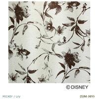 Disney遮光カーテン100×178cm1.5倍ヒダ(1枚既成)遮光1級形状記憶カーテンMICKEYLily日本製(代引不可)(送料無料)Disneyミッキーリリーミッキーマウスウォッシャブルdisneyディズニー
