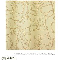 Disney遮光カーテン100×178cm1.5倍ヒダ(1枚既成)遮光2級形状記憶カーテンPOOHSmile日本製(代引不可)(送料無料)Disneyプースマイルプーさんウォッシャブルdisneyディズニー