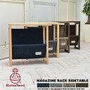 サイドテーブル ハリスツイード 認証ラベル要件を満たした製品 収納付き 木製 バーチ材 4色   サイドテーブル おしゃ…