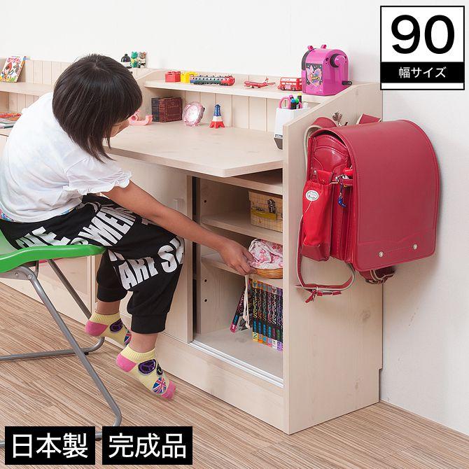 カウンター下 収納デスク オープン棚付き 幅90 木製 カントリー 完成品 日本製