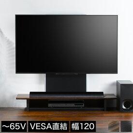 壁寄せテレビスタンド 収納付き 48〜65V型まで対応 VESA規格に合う直結式 配線穴有り 転倒防止器具付き 幅120cm 木製 | 壁掛け風テレビ台 壁掛け風TVボード 壁寄せスタンド 木製 モダン 幅120 転倒防止 賃貸 オフィス 新商品