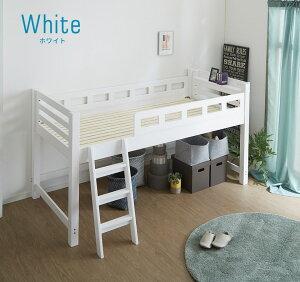 カティロフトベッドロータイプベッドフレームシングル木製棚付きスライドコンセントすのこ床板安心設計頑丈設計補強板付きのハシゴ面取り加工ナチュラル/ホワイト|木製ロフトベッドすのこロフトベッド棚付きロフトベッド新商品