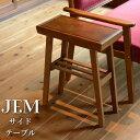 サイドテーブル 収納付き 棚付き 木製 大正ロマン 大正風デザイン 天然木バーチ材 長方形