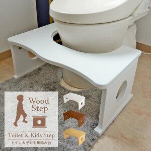 トイレ踏み台 折りたたみ式 58×35×25cm 木製 継ぎ脚付き 転倒防止桟付き ナチュラル ブラウン ホワイト
