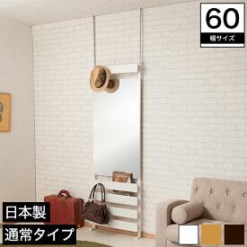 突っ張り式立体ミラー付きラダーラック 日本製 通常タイプ ホワイト 幅60cm 高さ192〜262cm 木製 フック付き ボーダーラック 壁面ラック 鏡付きつっぱりラック