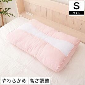 東京西川 sleep fitness スリープフィットネス 枕 Sサイズ やわらかめ ポリエステルわた 高さ調節 ピンク [新商品]