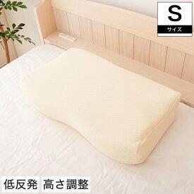 東京西川 sleep fitness スリープフィットネス 枕 Sサイズ やわらかめ 低反発 ウレタン 高さ調節