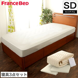 マットレスカバー2枚と洗濯ネット付!ベッドパッドセミダブル
