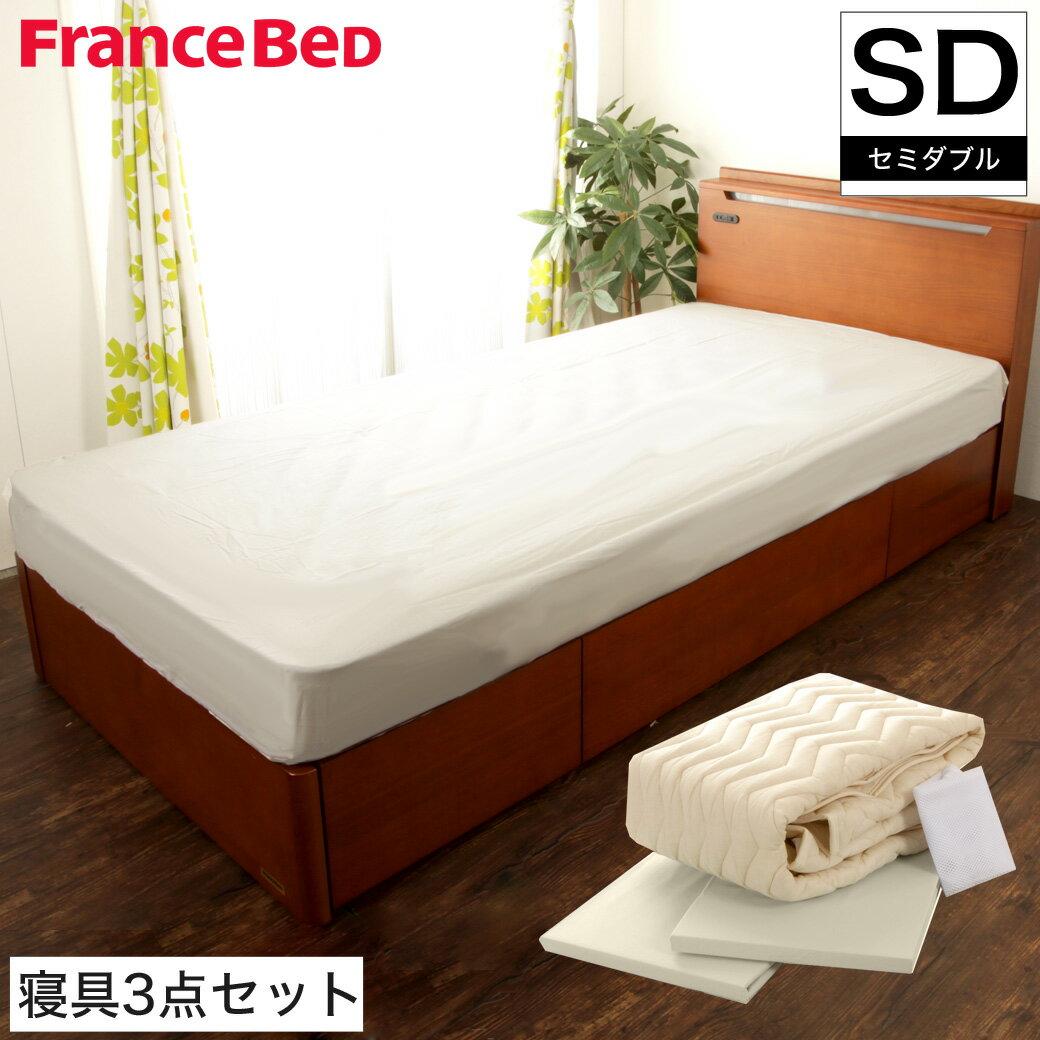 フランスベッド マットレスカバー2枚+ベッドパッド1枚洗濯ネット付 ベッドインバッグ ウォッシャブル バイオ4点パック セミダブル 抗菌・防臭加工 カバーセット 寝具セット ベッドパット ボックスシーツ製