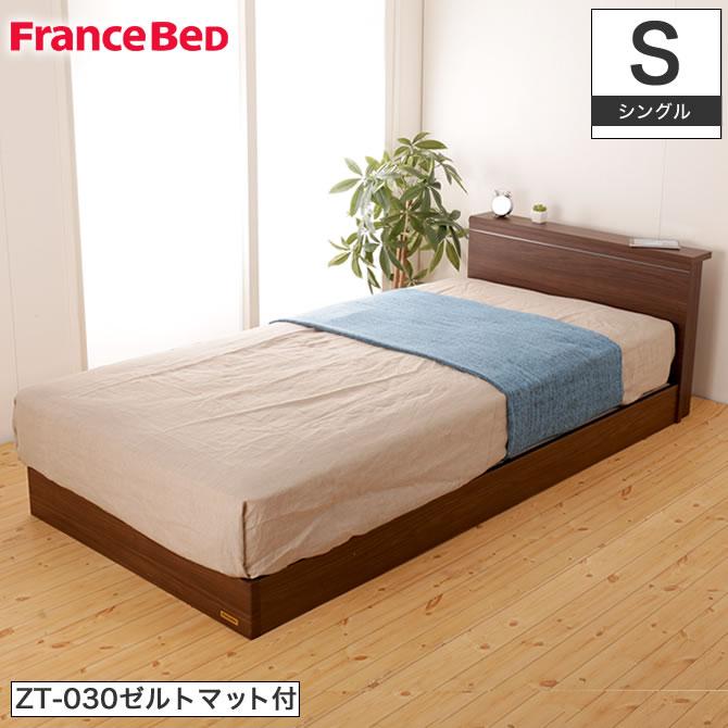 フランスベッド ローベッド PSC-165SC シングル ゼルトスプリングマットレス付 ZT-030 棚付 木製ベッド ロータイプベッド 日本製 francebed マットレスセット