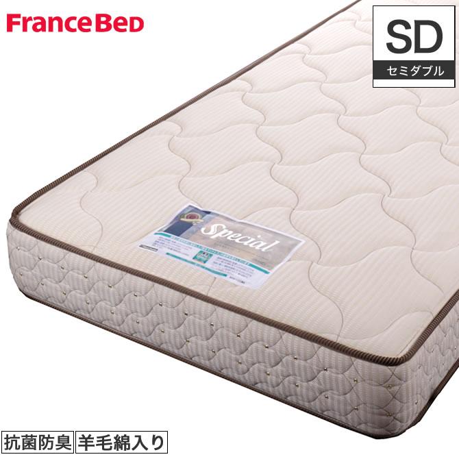 フランスベッド マットレス セミダブル 2年保証 フランスベッド 羊毛綿入りマルチラスハードスプリングマットレス MH-N2 セミダブル やや硬め 高密度連続スプリングマットレス コイルマットレス 吸湿発散 抗菌防臭 国産 日本製