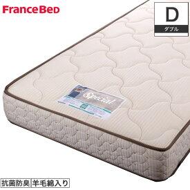フランスベッド マットレス ダブル 2年保証 フランスベッド 羊毛綿入りマルチラスハードスプリングマットレス MH-N2 ダブル やや硬め 高密度連続スプリングマットレス)コイルマットレス マルチラスマットレス 吸湿発散 抗菌防臭 国産 日本製