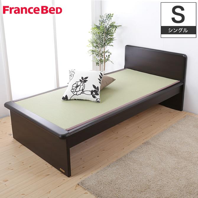 畳ベッド シングル フランスベッド フレームのみ 畳 日本製 タタミーノ エルダー01 パネル型ベッド 立ち上がりやすい い草 タタミ 角丸デザイン たたみベッド 木製ベッド 木製畳ベッド メーカー2年保証 国産フレーム 和室 和風 ベッドフレーム