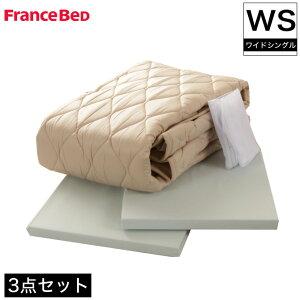 フランスベッド ベッドパット マットレスカバー2枚と洗濯ネット付! エフビー羊毛ベッドパッド ワイドシングル 寝具セット セット寝具 ボックスシーツ ベッドカバー マットレスシーツ ベ