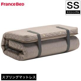 フランスベッド 折りたたみマットレス 折り畳みスプリングマットレス ラクネスーパープレミアム セミシングル(幅85cm)(1年保証) ベッドマット コイルマットレス【動画あり】 | ベッド マットレス 折りたたみ ベッドマットレス フランスベット