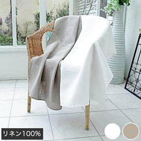 バスタオル リネン100% 平織り 70cm x 120cm ホワイト/ナチュラル | バスタオル ピュアリネン リネンタオル 白