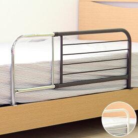 ベッドガード スライドベッドガード (横伸縮) ワイドに使用できるスライド式 布団のズレ防止 スライド ベッドガード ブラウン 転落防止 落下防止 スチール製 ベッドガード サイドガード [送料無料]