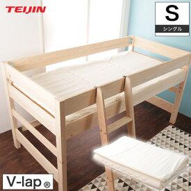 2段ベッド ロフトベッド用固綿3つ折りマットレス 薄型軽量 マットレス シングル 体圧分散 V-LAP(R)使用 敷き布団 V-Lap 高通気 日本製 | ベッド ロフトベッド用 折りたたみ 三つ折り シングルマット ベッドマット ベッドマットレス ベットマット