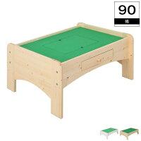 子供テーブルキッズキッズテーブル子供テーブル子ども天然木おもちゃ遊び場子ども机デスク机つくえ木製パイン材片付けブロックレゴミニカーナチュラルホワイトプレイテーブル幅90cm