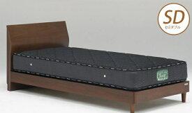 ベッドフレーム ウォルテ フラットタイプ 引き出し無し セミダブル ウォールナット フレームのみ パネルベッド 木製ベッド モダン パネルベッド Granz グランツ