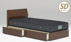 ベッドフレーム ウォルテ フラットタイプ 引き出し付き セミダブル ウォールナット フレームのみ 収納ベッド チェストベッド 木製ベッド モダン パネルベッド Granz グランツ