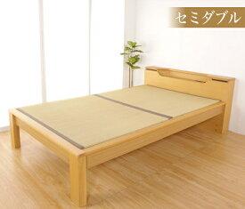 畳ベッド スミカ キャビネットタイプ セミダブル NA(ナチュラル) BR(ブラウン) 木製ベッド セミダブルベッド 国産たたみ すのこタイプ フレームのみ LED照明 棚付き 2口コンセント 幅木よけ 床面高調整可能(2段階) Granz グランツ