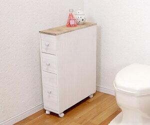 トイレ収納ラックキャスター付幅16cmフレンチアンティーク風引出し3段トイレ収納コンパクトスリムラックトイレタリーストッカー掃除用具入れ薄型チェスト隙間収納省スペース