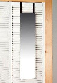 鏡 壁面ミラー 割れないドア掛けミラー 高さ調節式 姿見 スリムミラー 鏡扉 ドアミラー セーフティミラー 調整