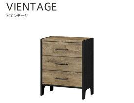 チェスト ビエンテージ06 VNT-7060H サイドテーブル 衣類収納 小型ラック 白井産業 shirai