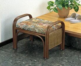 座椅子 正座がつらい!足腰、膝にやさしい座敷椅子 籐らくらく座椅子 イス・チェア 籐製 座椅子 座イス 座いす 椅子 いす イス チェア チェアー 姿勢 腰痛 コンパクト 北欧 シンプル クッション 座布団 リラックスチェアー リビング フロアチェア フロアチェアー 一人掛け