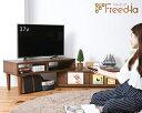 \ポイント10倍★2/22-2/24限定★/ Freedia フリースライド 伸縮テレビ台 北欧風 リビング ローボード おしゃれ シン…