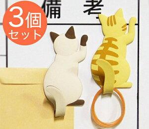 マグネットフック 3個セット しっぽ 小物掛け 鍵フック 磁石 フック MAGNET HOOK マグネット フック かわいい マグネットフック おしゃれ アニマル ねこ マグネット フック 猫 マグネット フック