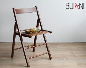 \ポイント5倍★12/18 9:59まで★/ チェア チェアー イタリア製 折りたたみチェア ファジオ パーソナルチェア フォールディングチェア イス リビングチェア ダイニングチェア 木製 椅子 チェア チェアー 椅子 いす イス 北欧 シンプル