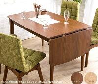 天然木バタフライダイニングテーブル木製折りたたみ伸長式ダイニングテーブル片バタ食卓テーブル幅123-160cm伸長式テーブルエクステンションテーブルダイニングテーブル北欧天板折りたたみ