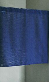 日本製 シンプルレースの防炎のれん 85×90cm ブラウン ネイビー アイボリー 国産 レース暖簾 シンプル 暖簾 無地調 和風 洋風 突っ張り棒 シック エレガント 間仕切り 入口 玄関 リビング 目隠し 防炎機能付 施設 飲食店 キッチン