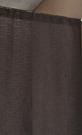 日本製 シンプルレースの防炎のれん 85×150cm ブラウン ネイビー アイボリー 国産 レース暖簾 シンプル 暖簾 無地調 和風 洋風 突っ張り棒 シック エレガント 間仕切り 入口 玄関 リビング 目隠し 防炎機能付 施設 飲食店 キッチン