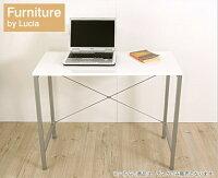 ルチア90デスクデスクパソコンデスク【送料無料】ウォールナットの木目がシックな雰囲気を演出シンプルデザインデスク机おしゃれ平机テーブル学習机つくえ
