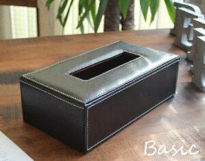 ティッシュケース ティッシュボックス ケース ティッシュボックスカバー スマートティッシュBOX ティッシュカバー レザー 合皮 モノトーン ダークブラウン スタイリッシュ シンプル おしゃ