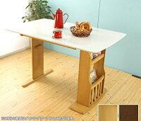伸長式片バタフライダイニングテーブルパスタ収納棚付きテーブル幅92-121cm折りたたみ鏡面収納付き棚付きマガジンラック付きおしゃれリビングテーブルダイニングダイニングテーブル
