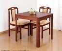 ダイニングテーブル 正方形テーブル シンプル 天然木使用 食卓テーブル キッチンテーブル