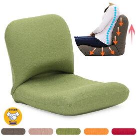 座椅子 国産 産学連携 背中を支える 美姿勢座椅子3 ざいす 座いす リクライニング 日本製 姿勢 人気 おすすめ コンパクト
