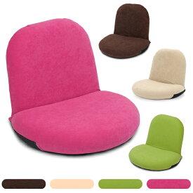 座椅子 国産 プチ座椅子2 ざいす 座いす リクライニング 日本製 姿勢 人気 おすすめ コンパクト
