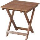 アウトドア テーブル 折り畳み アウトドア レジャーにも最適 折りたたみ可能テーブル 木製テーブル ガーデン スクエア…