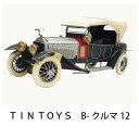 TIN TOYS B-クルマ12 幅34cm ミニカー 車 おもちゃ mini インテリア小物 雑貨 置物 アンティーク