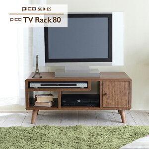 Pico ミニテレビ台 TV Rack 幅80cm ひとり暮らし tv台 テレビボード tvボード テレビラック tvラック リビングボード かわいい 収納 30インチ 32インチ 木製 モダン ローボード avラック 小型 おしゃ